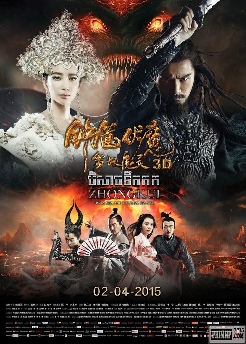 poster Chung Quỳ phục ma: Tuyết yêu ma linh