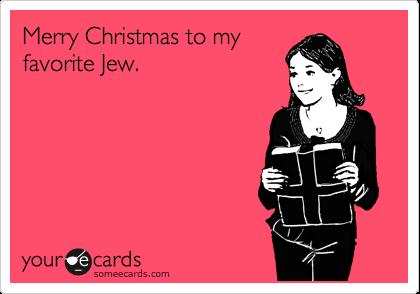 Short Jewish Gal: December 2013