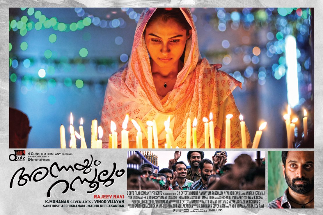 Annayum Rasoolum Trailer and songs. Malayalam movie ...