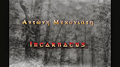incarnatus