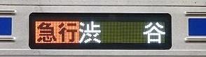 東京メトロ副都心線 急行 渋谷行き5 西武6000系