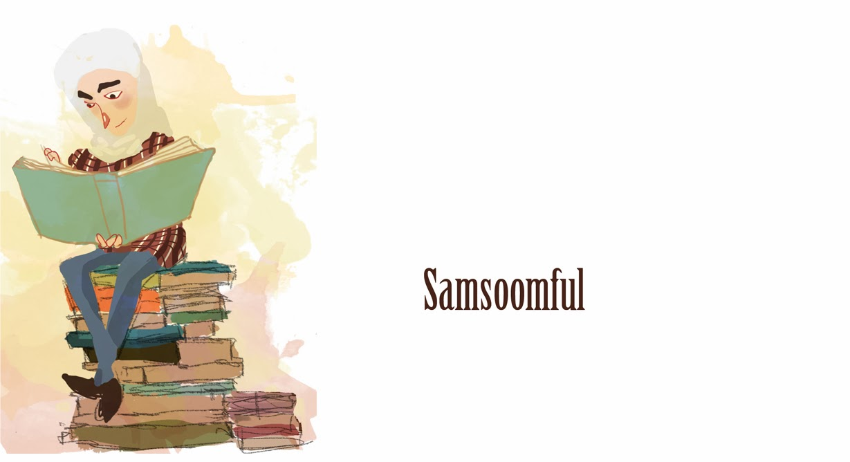 samsoomful