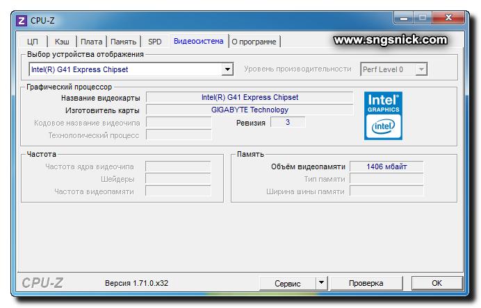 CPU-Z. Вкладка Видеосистема