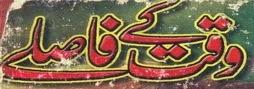 http://books.google.com.pk/books?id=NmlpAgAAQBAJ&lpg=PA1&pg=PA1#v=onepage&q&f=false