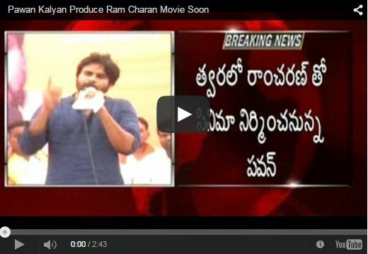 Pawan Kalyan Produce Ram Charan Movie Soon