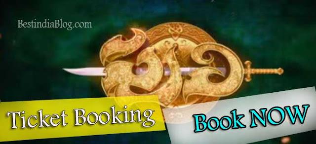 puli ticket booking online