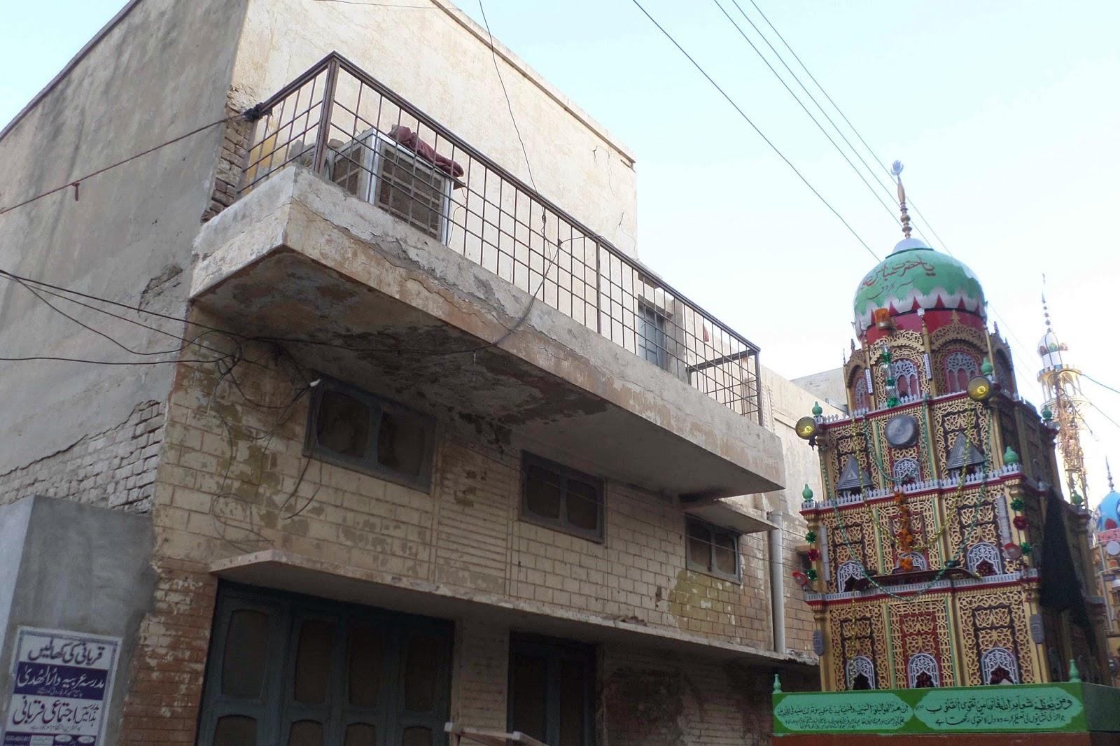 Muharram Wallpapers