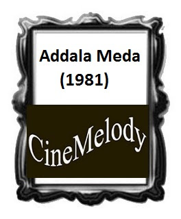 Addala Meda Telugu Mp3 Songs Free  Download 1981