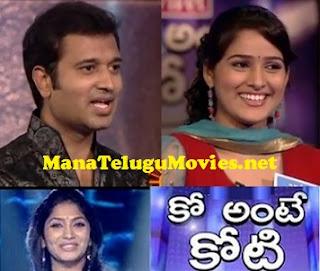 Ko Ante Koti – 1 Crore Show – E 32 with Saandip,Mounisha