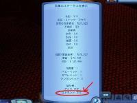 Akemi2-iru.jpg