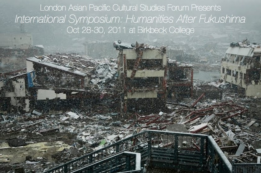 London Asia Pacific Cultural Studies Forum