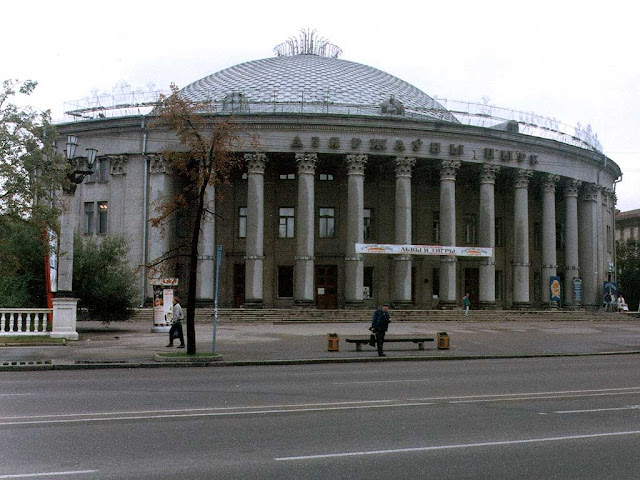 Minsk State Circus