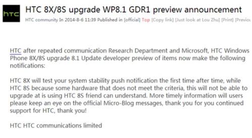 Htc 8X sarà aggiornato a windows phone 8.1 mentre Htc 8S no