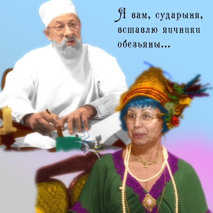 Выпускать Тимошенко не в компетенции Януковича, - Герман - Цензор.НЕТ 5795