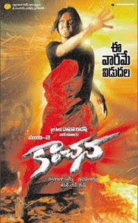 Kanchana 2011 Tamil Movie Watch Online