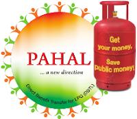 Pahal DBTL scheme