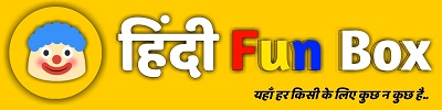 Hindi Fun Box