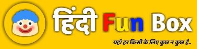 Hindi Fun Box