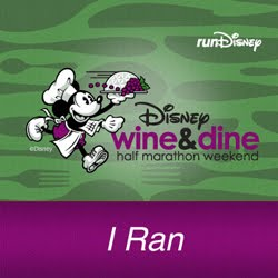 Wine and Dine 2015