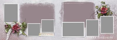 шаблоны для фотокниги