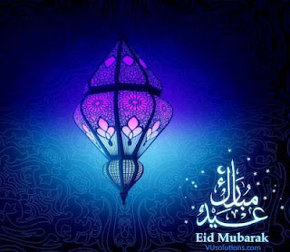 Eid Mubarak Wallpapers Cards Greetings