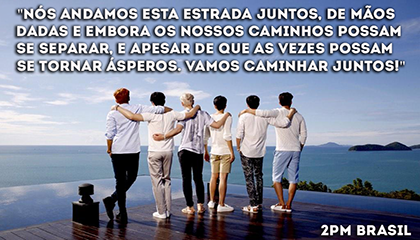 2PM Brasil - Seja Bem Vindo!