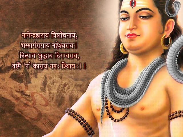 wallpaper of lord shiva