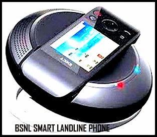 BSNL smart landline phone