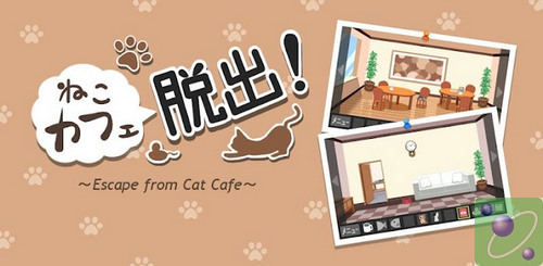 Android Cat Cafe Food