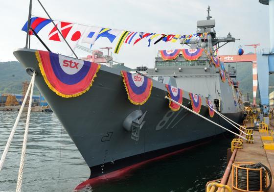 Gwangju frigate