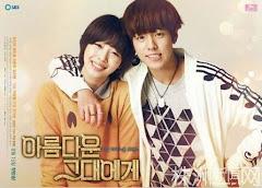 Love Hyun Woo