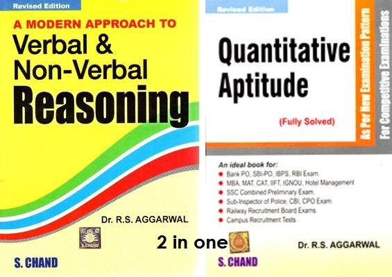 RS Agrawal full book free pdf download