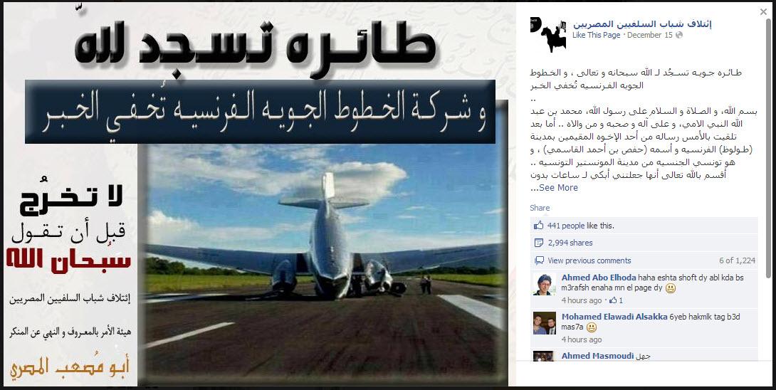 صور:إنتحال اعداء الإسلام لشخصيات اسلاميه