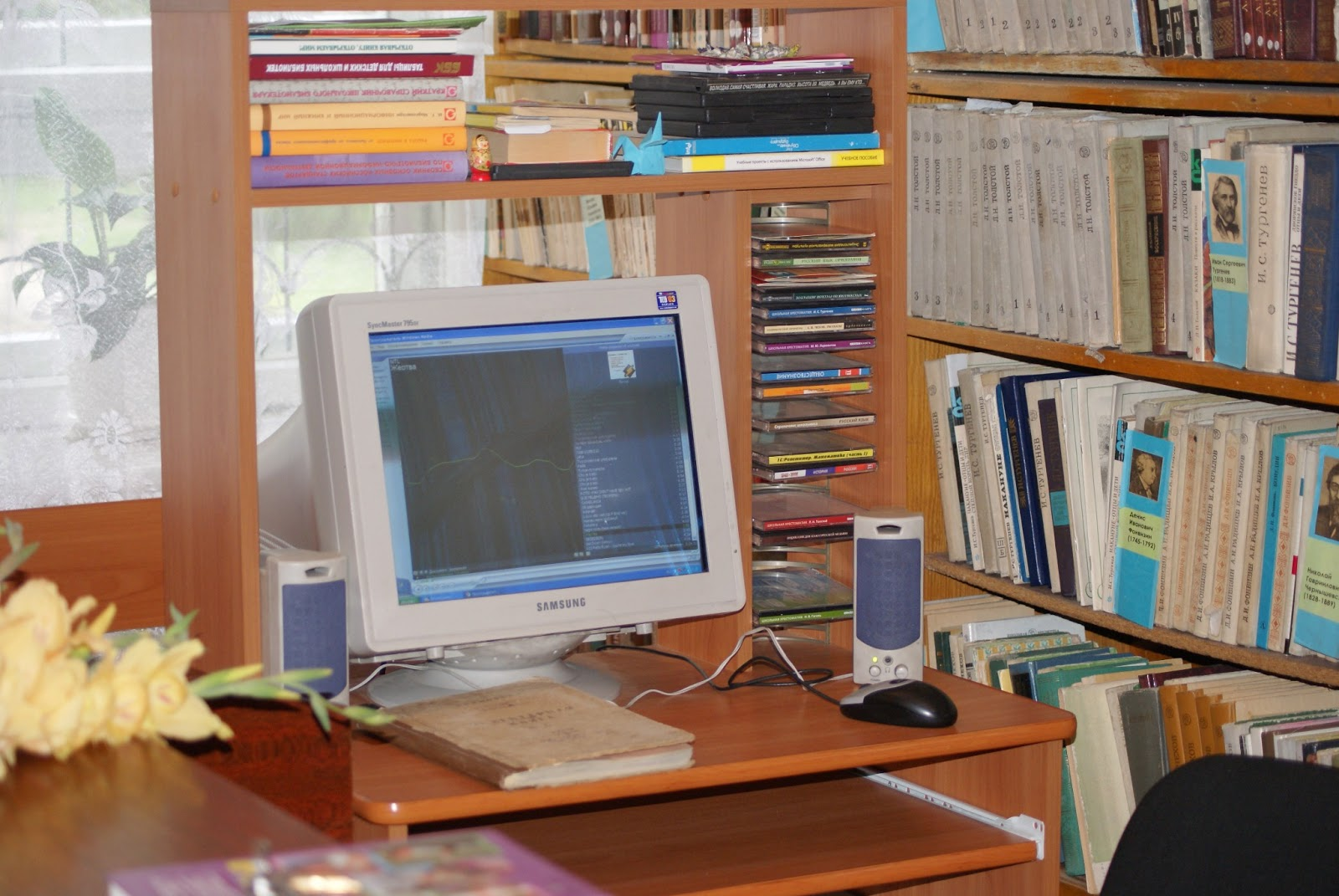 компьютер инструкция к применению наука и техника 2009
