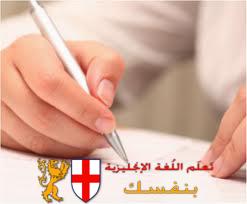 في هذا الدرس سنتطرق للكيفية كتابة