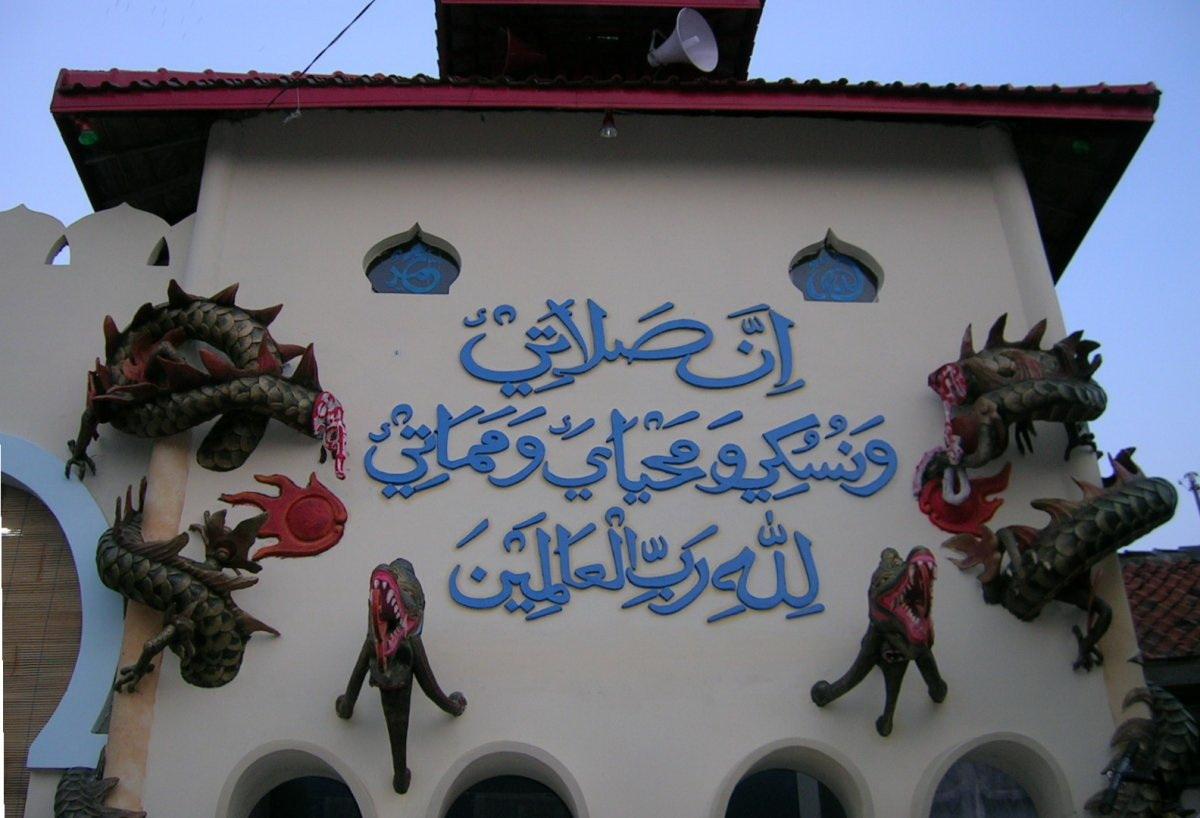 Bangunan Pondok Pesantren Istigfar