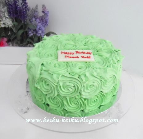 Keiku Cake Green Simplify Rosette cake