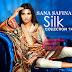 Sana Safinaz Silk Collection 2014 For Eid-Ul-Azha - Eid Lawn 2014
