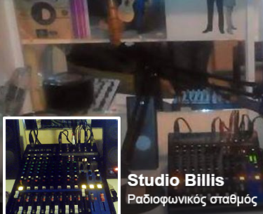 Studio Billis