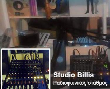 Studio Billis