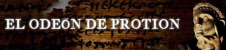 El odeón de Protion