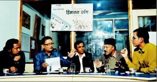 Harka Bahadur Chettri Vs Swaraj Thapa