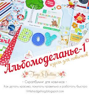 http://1littlehedgehog.blogspot.com.tr/2015/08/1.html#more