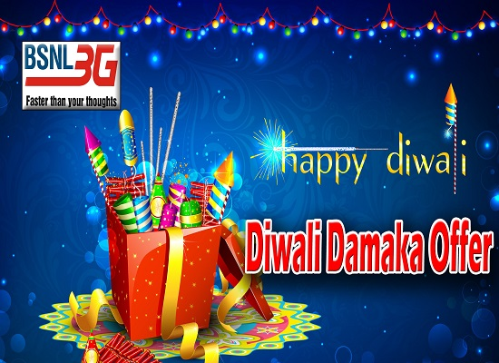 BSNL announced 'Special Diwali Damaka Offers 2015' for all Prepaid Mobile Customers from 7th November 2015 onwards on PAN India basis