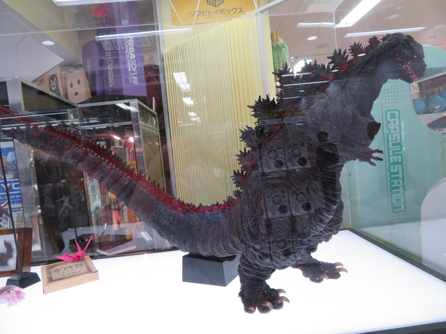 Godzilla under glass