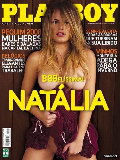 Confira as fotos da belíssima do Big Brother Brasil 8, Natália Casassola, capa da Playboy de julho de 2008!