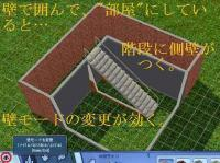 kisoheya-d.jpg