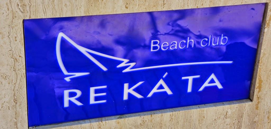 Re Ka Ta restaurant Phuket