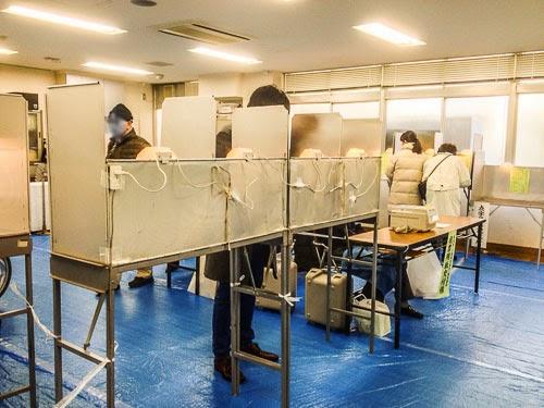 Polling booths, Asakusabashi, Tokyo, Japan.
