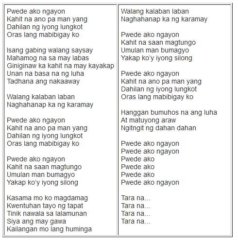 Pwede AKO music lyrics